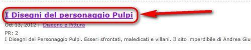 Il titolo in phplinkdirectory